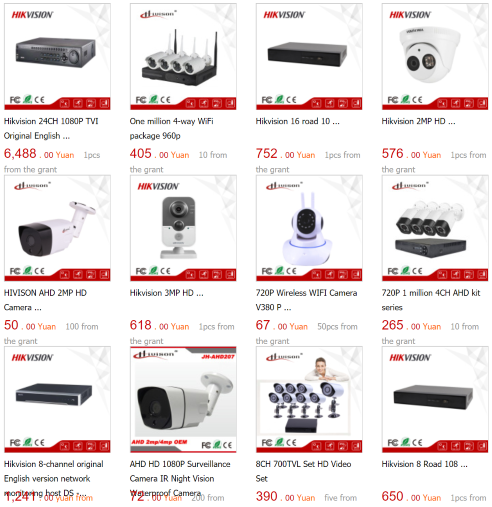 Store CCTV cameras wholesale in Yiwu, China
