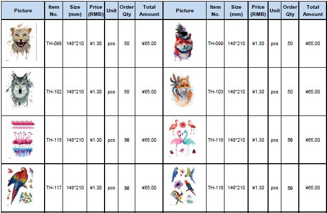 tattoo-wholesale-yiwu-china-price-list-sample