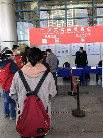 Health declare during Coronavirus prevent and control time (NCP) before going into Yiwu market(District 2)