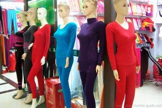 womens underwear wholesale