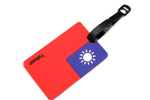 Silicone/Rubber Luggage tags of National Flag, Taiwan, #02002-002