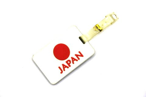 Silicone/Rubber Luggage tags of National Flag, Japan, #02002-013