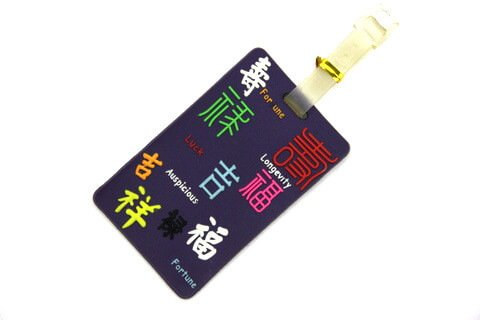 Silicone/Rubber luggage tags for tourist souvenir & gifts, Chinese character, #02005-037
