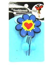 Silicone/Rubber toothbrush holder cartoon sunflower #02020-002