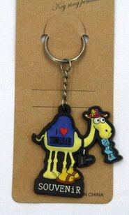 silicone key chain souvenir Tunisia #02026-002