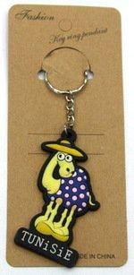 silicone key chain souvenir Tunisia #02026-018