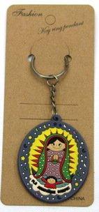 silicone key chain souvenir Tunisia #02026-019