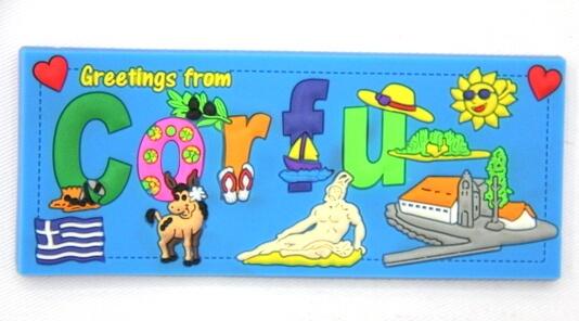 Silicone/Rubber Fridge Magnet tourist souvenirs, Greece, , # 02035-012