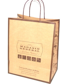 Personalized design, Two sides 150g Craft Paper Bag, #03007