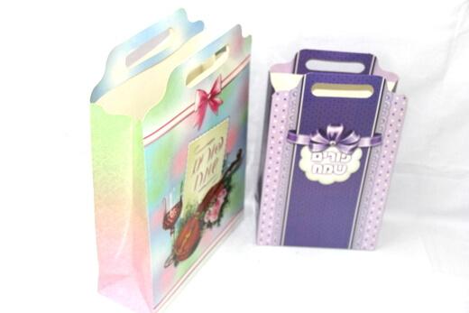 210g White cardboard Paper Bag, metallic, #03025