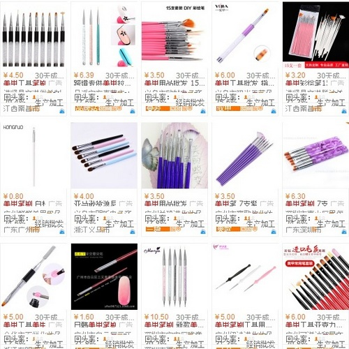 find products on 1688.com, nail art brushes