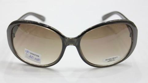 Sunglasses #1601-006
