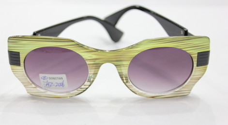 Sunglasses #1601-024