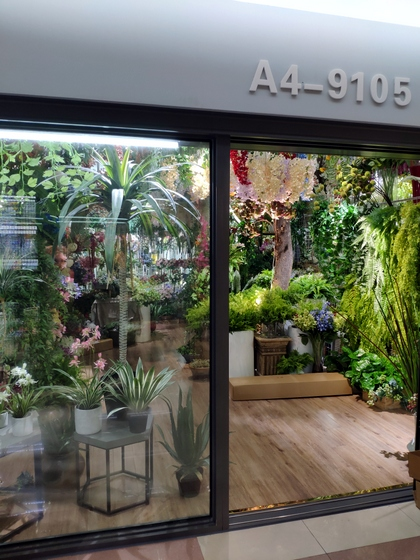 9105 OuXi Plastic Flowers Store Front