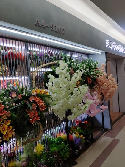 9107 ShunChang Plastic Flowers Store Front