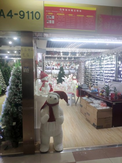 9110B ZUOFEI Christmas Decor Factory Wholesale Supplier, Yiwu China