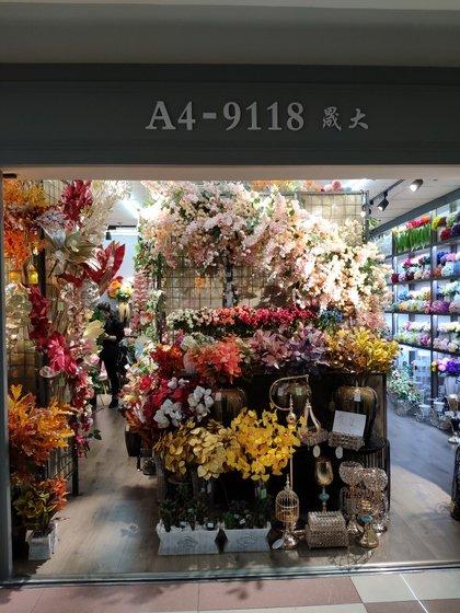 9118 SHENGDA Imitation Flowers Store Front
