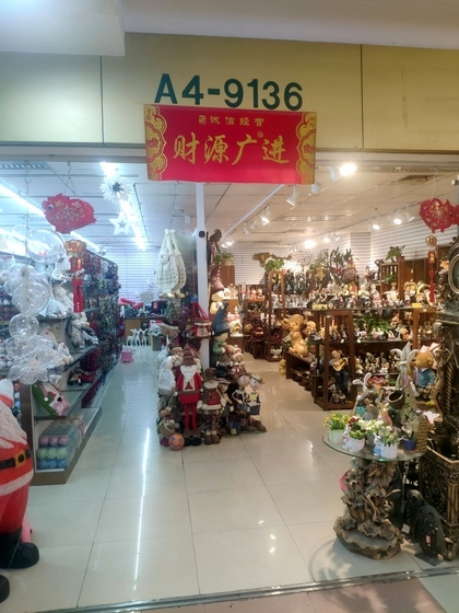 9136 SHZM Home Decor Giftware Factory Wholesale Supplier in Yiwu China 000