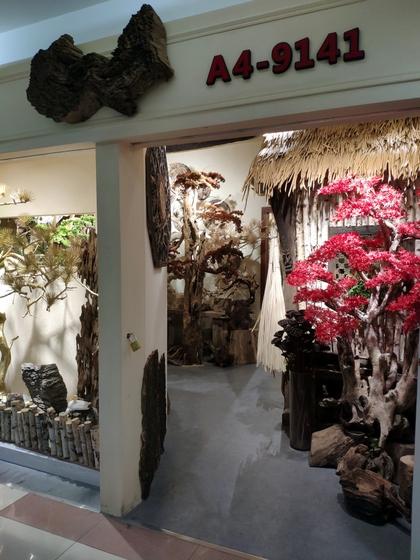 9141 SHAMU Pine Trees Carving Storefront