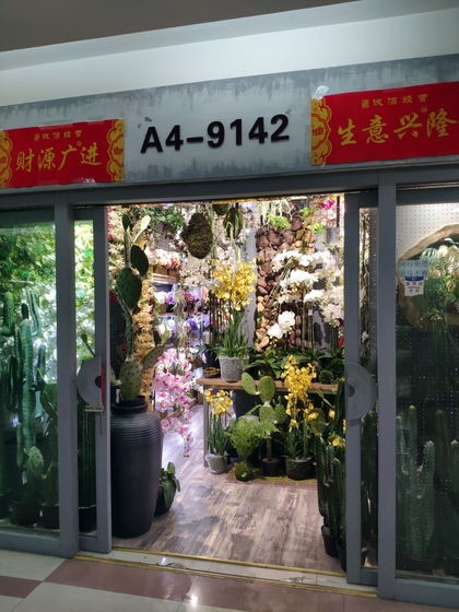9142 JUMI Artificial Flowers Storefront