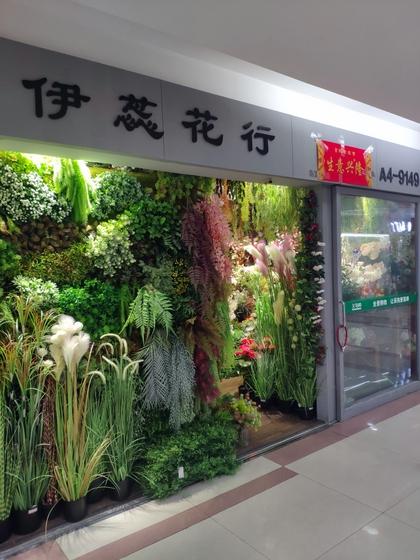 9149 YiXin Manmade Flowers