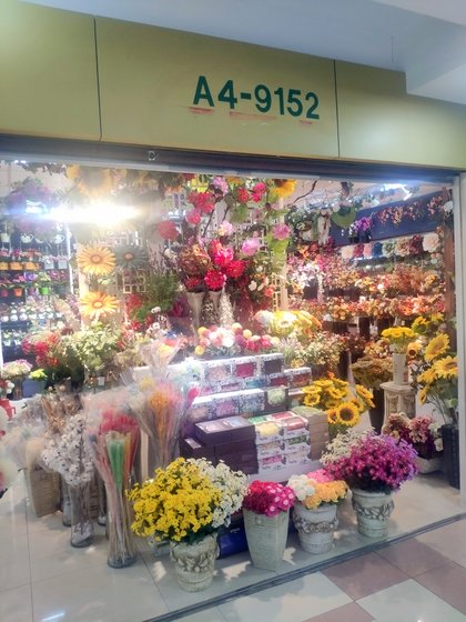 9152 XILUNAI Floral