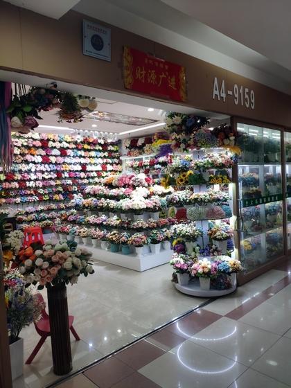 9159 LiLi Flowers Storefront