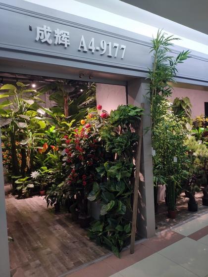 9177 Chenghui Fake Plants