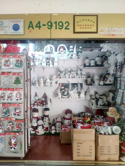 9192 ZHANBANG Christmas Decor