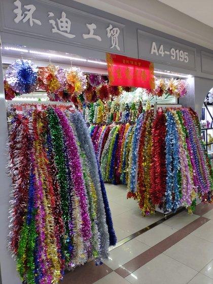 9195 HuanDi Festival Hanging Stripes