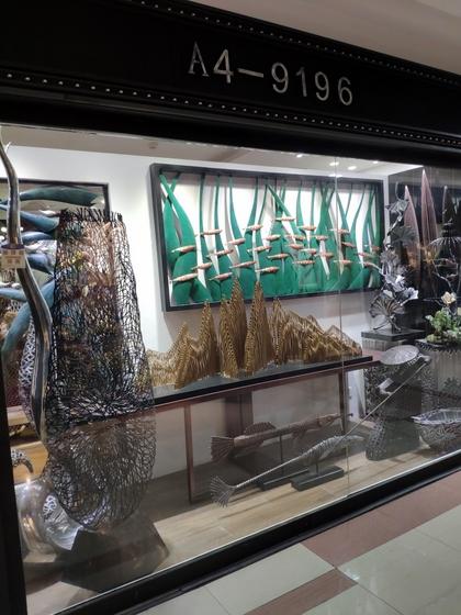 9196 Royal Metal Decorations