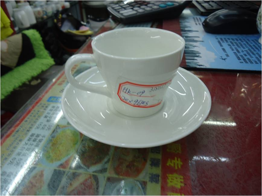 Buy-Ceramic-Mugs-Wholesale-from-Yiwu-China-Price-1