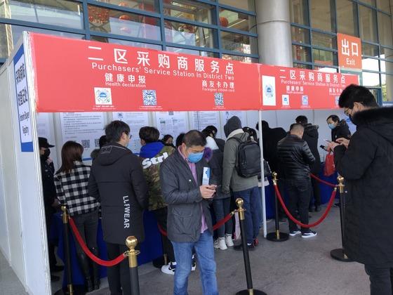 Yiwu market opened 2 districts after Coronavirus