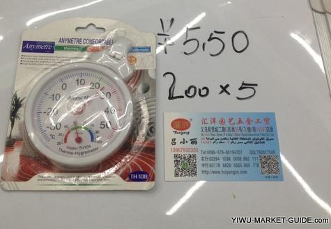 garden-tools-TH-meter-yiwu-wholesale-market-057