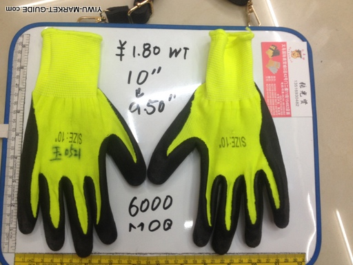 garden-tools-gloves-yiwu-wholesale-market-058