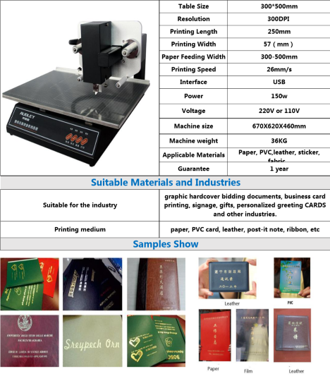 gold foil press machine China made tech sheet