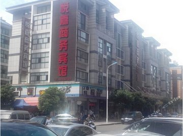 good-small-hotel-close-to-yiwu-futian-market-yuejia hotel