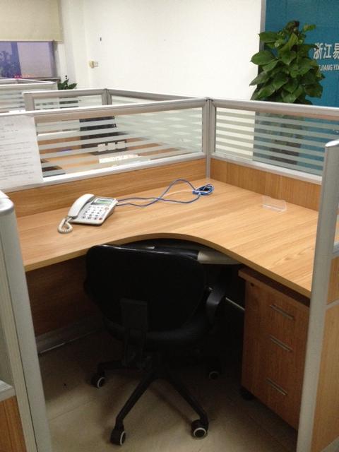 share office yiwu
