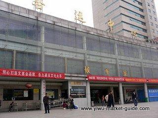 Yiwu Bingwang Bus Station/义乌宾王客运站