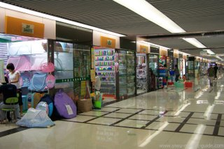 yiwu daily necessities market