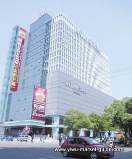 yiwu intime shopping mall