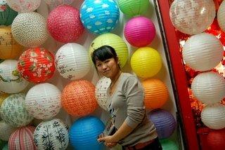 yiwu lanterns