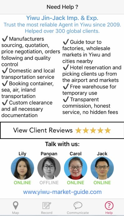 Yiwu Market Guide Agents Can Help Live Online