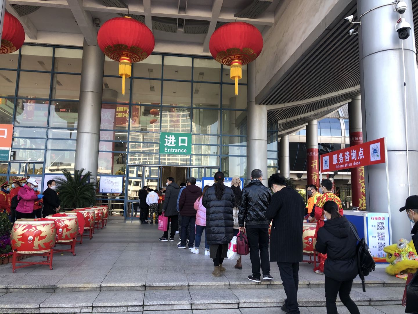 District 1 and 2 of Yiwu Futian market opened on Feb. 18, 2020.