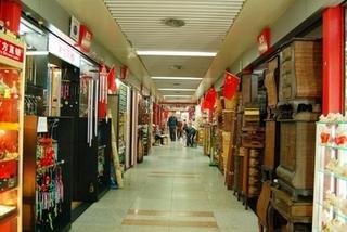yiwu market photo