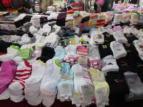 yiwu night market adidas socks
