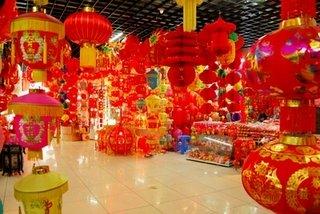 yiwu red lanterns
