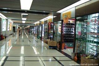 Yiwu Shoes Market - Original, Fresh, Useful Infomation You