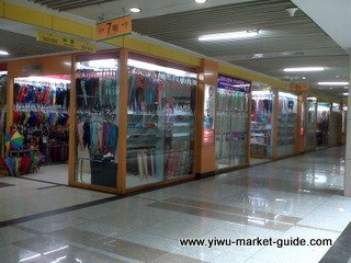 yiwu umbrella and rainwear market