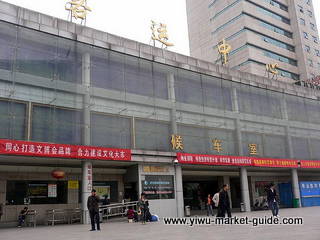 Yiwu Bingwang Bus Station/义乌宾王客运站